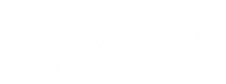 Musical Instrument Hire Co